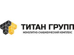"""Компания """"ТИТАН ГРУПП"""""""