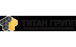 Группа компаний Титан