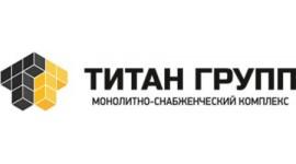 "Склад компании ""ТИТАН ГРУПП"""
