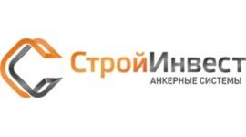 "Склад компании ""СТРОЙ ИНВЕСТ"""