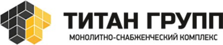 Титан Групп